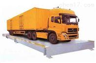 SCS-20T20吨电子地磅汽车衡