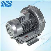HRB防腐旋涡气泵