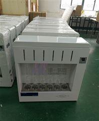 南京脂肪测定仪CY-SXT-04索式抽取器2联