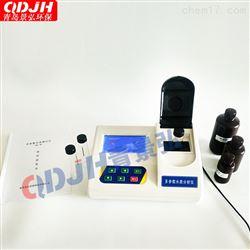 JH-TNY1硝酸盐浓度测定仪重金属浓度检测仪
