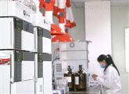 肉豆蔻酰五肽-17/睫毛肽