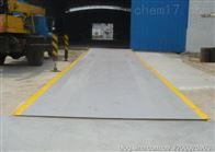 SCS-200T200吨电子地磅汽车衡