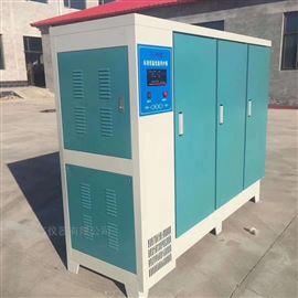 YH-90B恒温恒湿养护箱