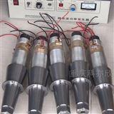 BC-2000GD超声波焊接机