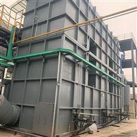 无锡化工厂废气处理设备