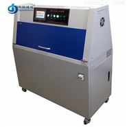 西安紫外光老化试验箱
