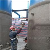 厂家直销室外厚型钢结构防火涂料