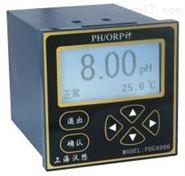 北京在线PH水质检测仪