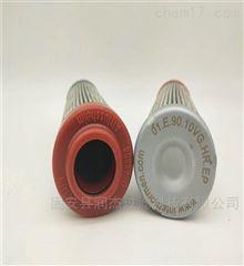 英德诺曼01E.90.6VG.HR.E.P.-控制油滤芯