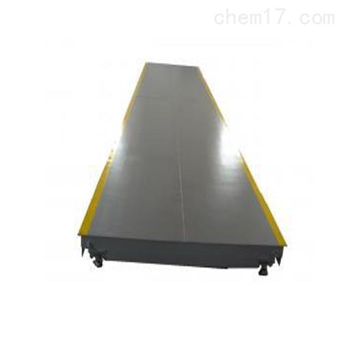 宽3.4米长20米电子地磅汽车衡