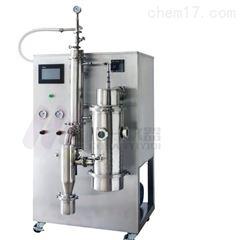 有机溶剂喷雾干燥机CY-5000Y惰性气体保护