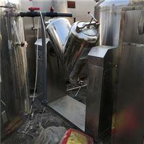 出售二手V型混合机 回收混合设备