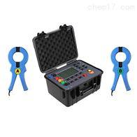 BYJD-3002双钳多功能接地电阻测试仪