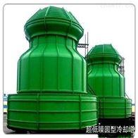 100 200 300 400 500吨中央空调配套玻璃钢圆型方型冷却塔