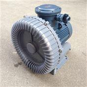 0.75KW防爆漩涡式气泵