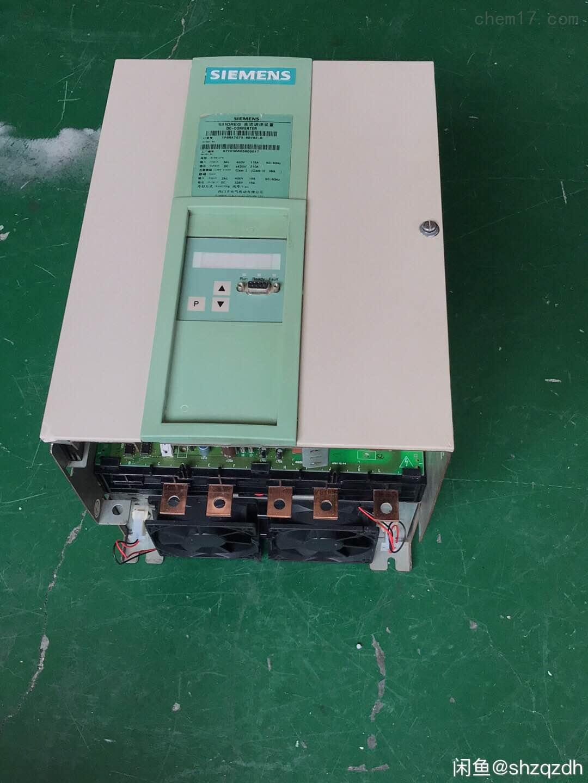 济南西门子6RA70系列直流调速报F030维修报价