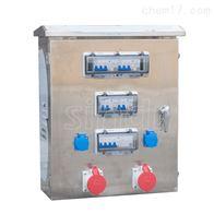 304不锈钢插头配电箱