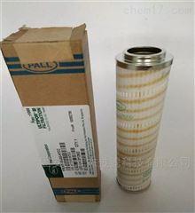 螺旋输送机补油泵PALL滤芯HC9600FKS16H颇尔