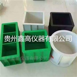贵州混凝土工程塑料试模大全