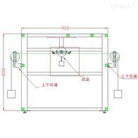 HDJ0004灯具检测设备