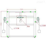 HDJ0004灯具悬挂调节试验设备