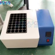BA-SM36石墨赶酸器多孔石墨消解仪装置