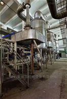 回收二手浓缩蒸发器多种型号