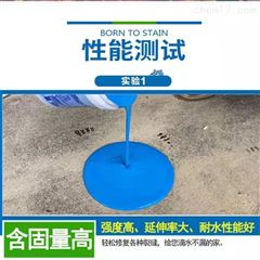 25kg/桶屋面防水聚脲防腐涂料