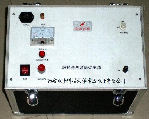 超轻型测试电源