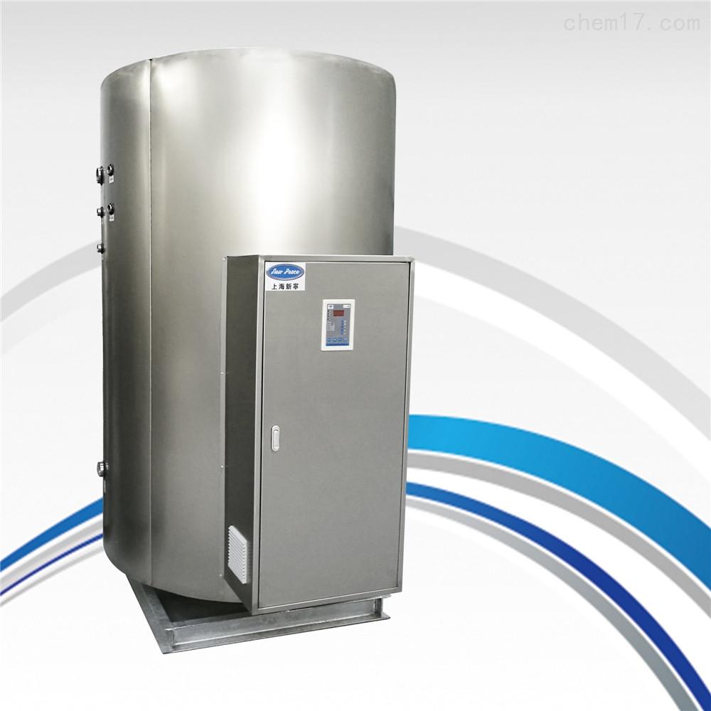 NP2000-3030kw電熱水爐2000升型號NP2000-30