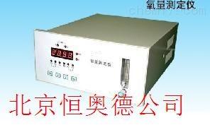 氧量分析仪  厂家