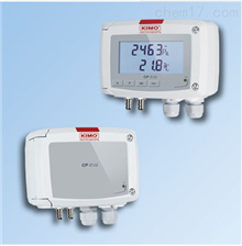 CP210法国KIMO CP210系列高精度微差压变送器