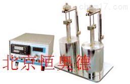温度传感器实验器  厂家