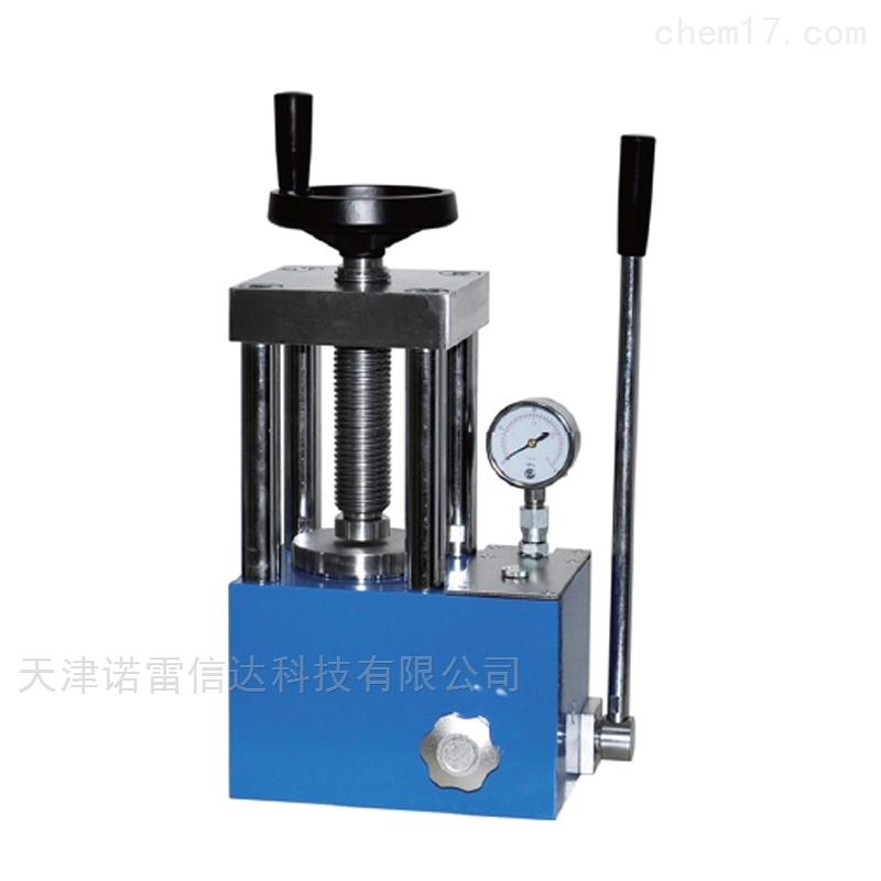 手动粉末液压机