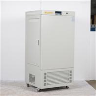 MGC系列光照培养箱