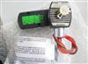 ASCO电磁阀代理EF8320GOO3MS