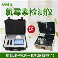 FT-SC1氯霉素检测仪