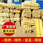 聚氨酯泡沫塑料管壳北京延庆厂家直销
