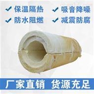 聚氨酯管壳按型号厂家生产制作