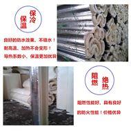 管径89聚氨酯管壳价格