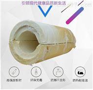 硬质聚氨酯防火保温管壳