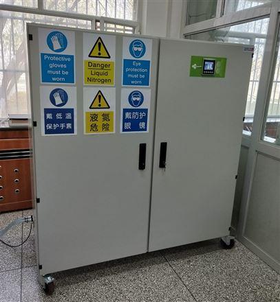 65升每天节能型生物存储液氮制取设备
