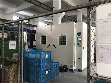 尼龙制品调湿水处理房尼龙调湿处理设备5