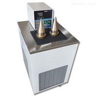 BDC-1015黑体槽BDC-0515耳温计额温枪低温恒温槽低价