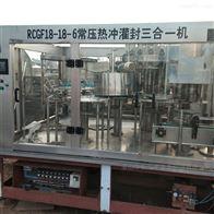 各种型号回收三合一饮料灌装机
