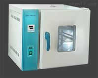 DHG-9053A电热鼓风干燥箱