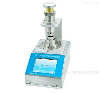 太阳成_ZR-1200型口罩阻力测试仪
