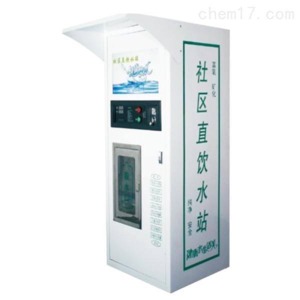 FLOM—全自动售水机