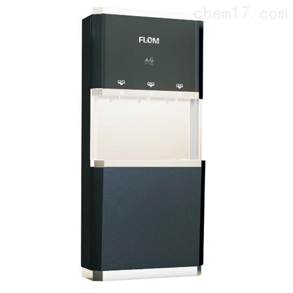 FLOM—商务直饮水柜