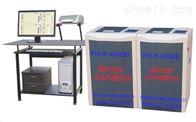气体燃料检测煤炭氢含量检测工业检测设备